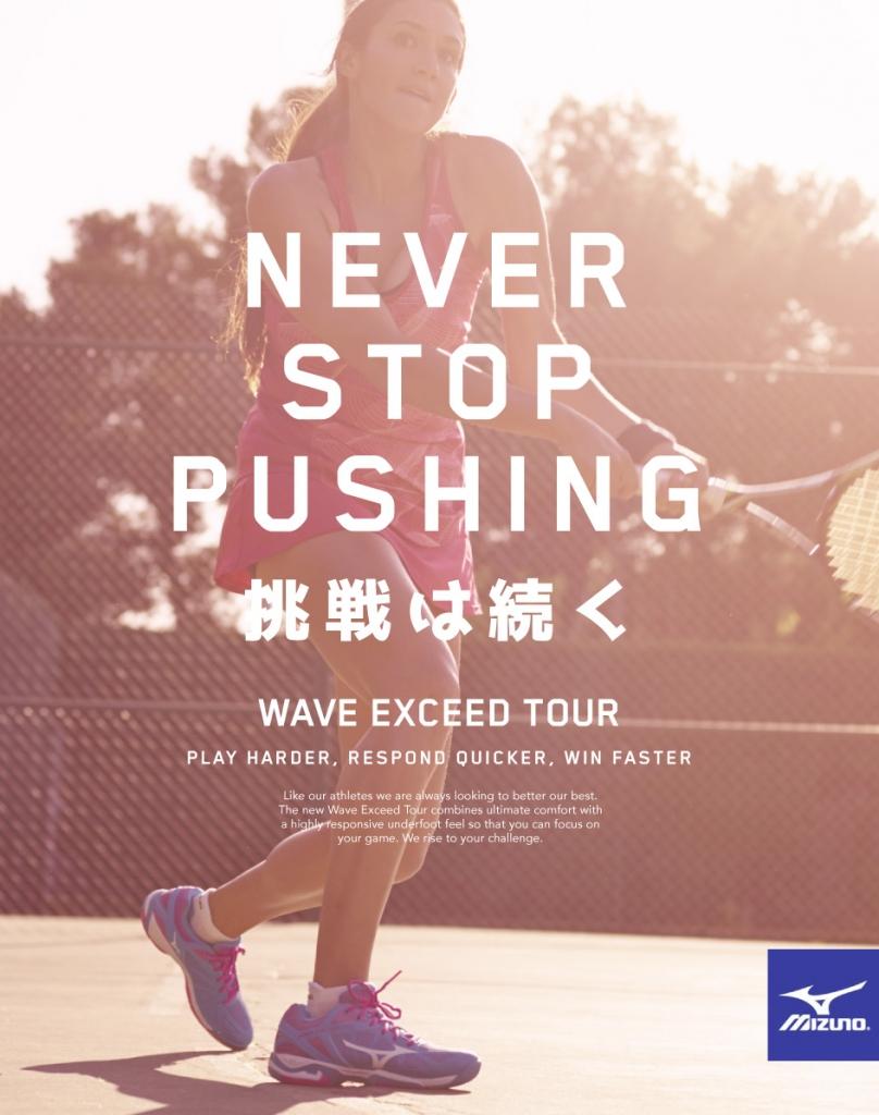 Press Release Mizuno Tennis 15.01.2016